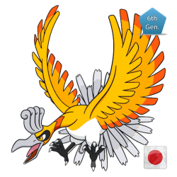 Ho-Oh Shiny Pokemon Center 2016