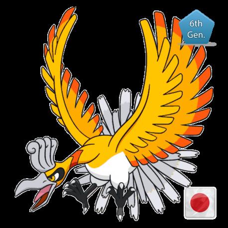 Ho-Oh Shiny Pokemon Center 2016