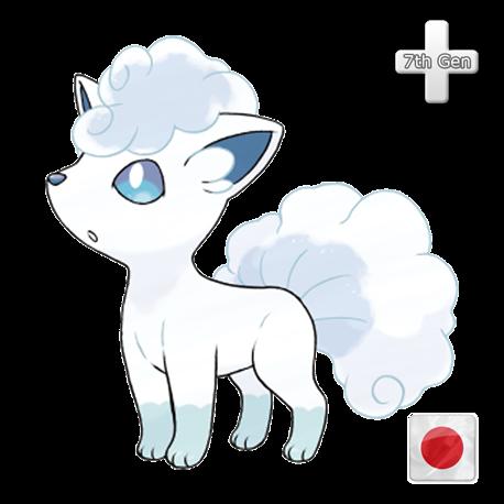 sale retailer 7e26c ec503 Vulpix Alolan Form - PokemonGet - Ottieni tutti i Pokemon più Rari in Sole  Luna - Rubino e Zaffiro - X e Y