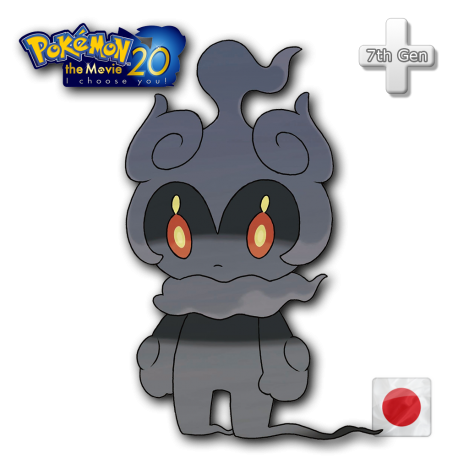 Marshadow Film 2017