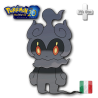 Marshadow Gamestop