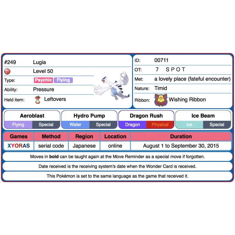 Lugia 7 Eleven Pokemonget Ottieni Tutti I Pokemon Più Rari In