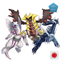 Sinnoh Trio Movie 2015 (Dialga Palkia and Giratina)