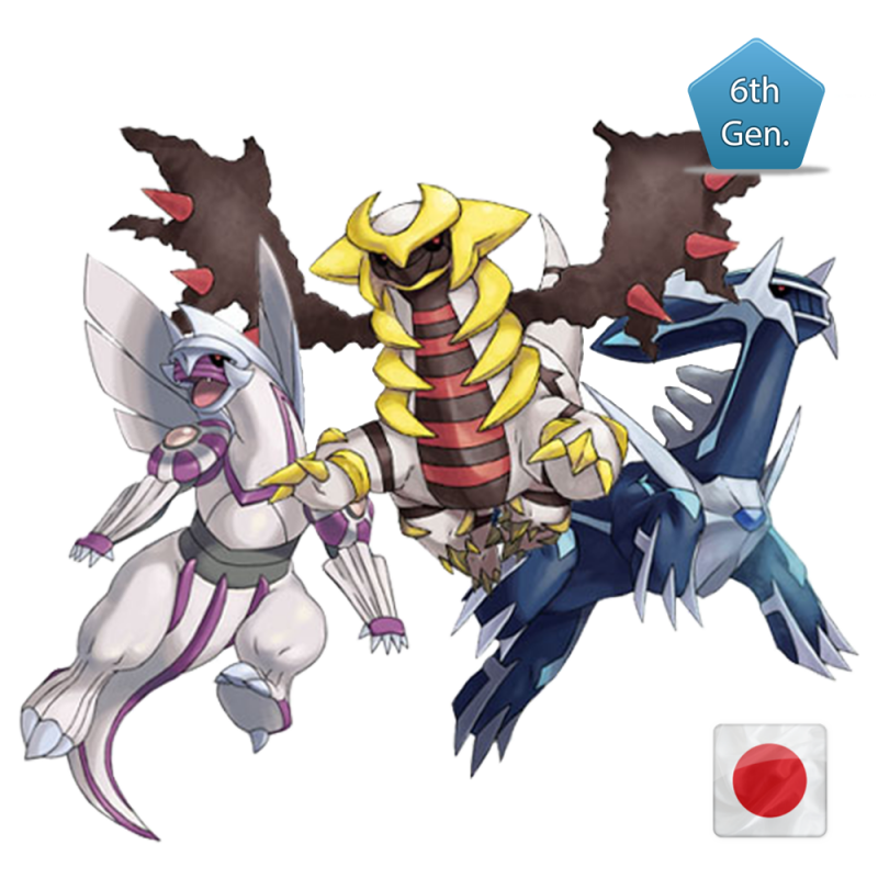 Dialga And Palkia Fusion Sinnoh Trio Movie 2015...
