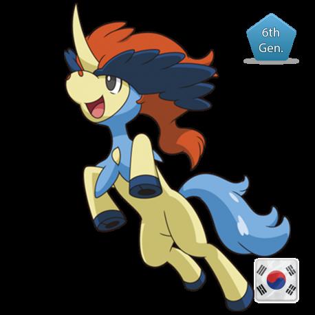 Keldeo ( Guida Strategica Korea )