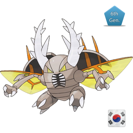 Pinsir Korean World Championship 2014