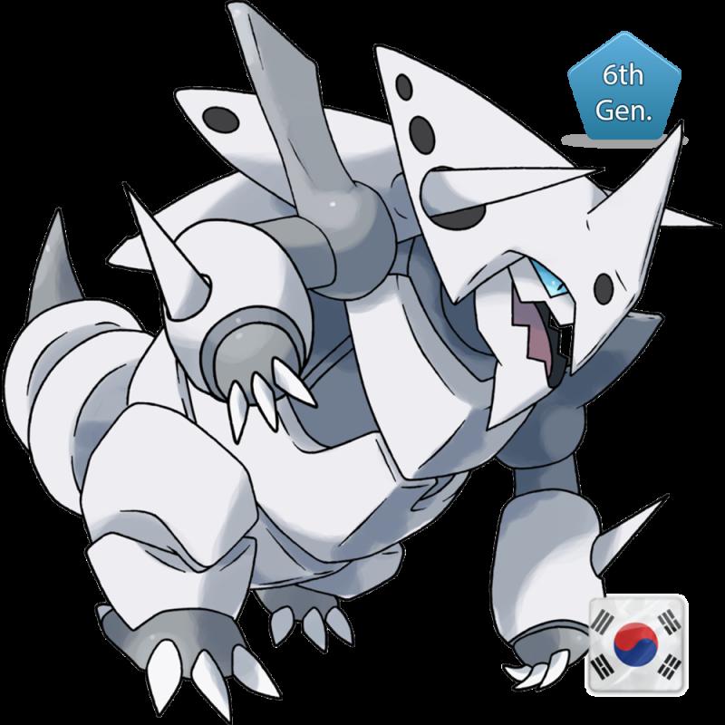 Aggron Korean World Championship 2014 Pokemonget Ottieni Tutti I Pokemon Pi 249 Rari In Sole