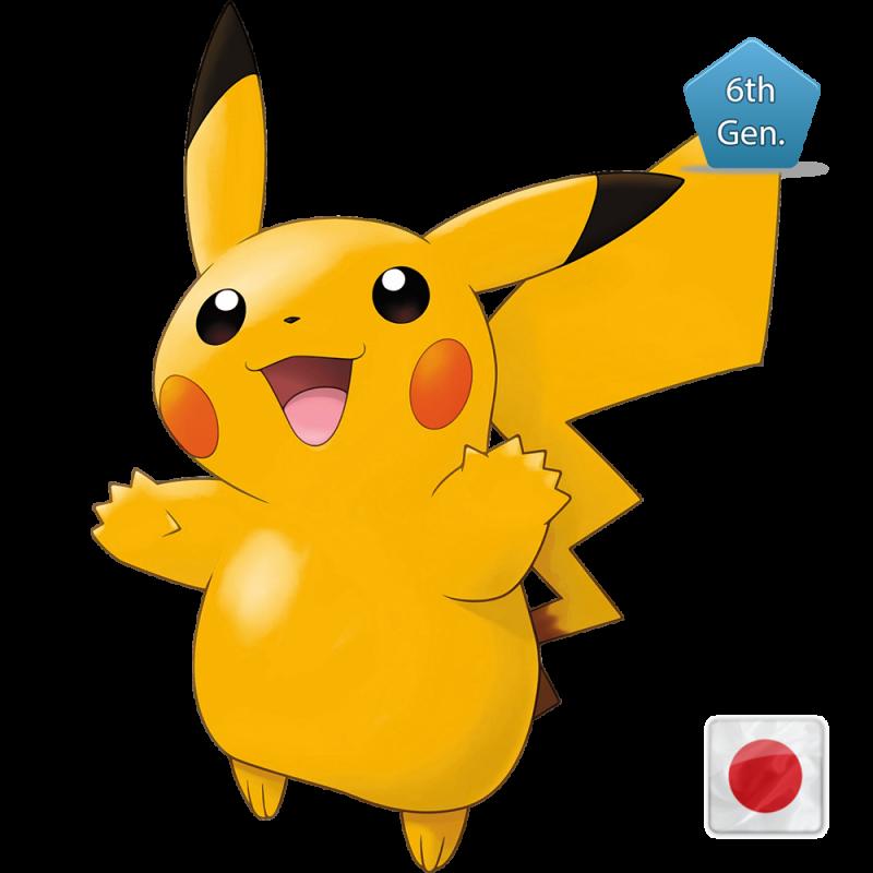 127 Shiny Pikachu Pokemon Center Mega Tokyo