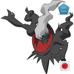 Darkrai Film 17