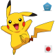 Pikachu (Evento Compleanno)