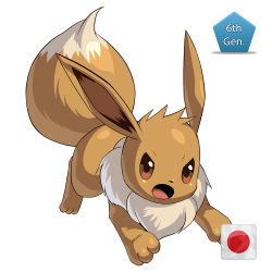 Eevee (Birthday Event Pokemon)