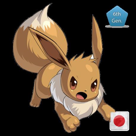 Eevee (Birthday Event Pokemon)
