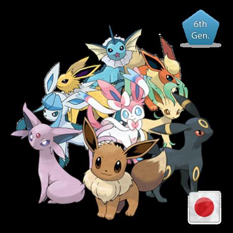 huge selection of 87cfd 5af2e All Eevees (Birthday Event Pokemon) - PokemonGet - Ottieni tutti i Pokemon  più Rari in Sole Luna - Rubino e Zaffiro - X e Y