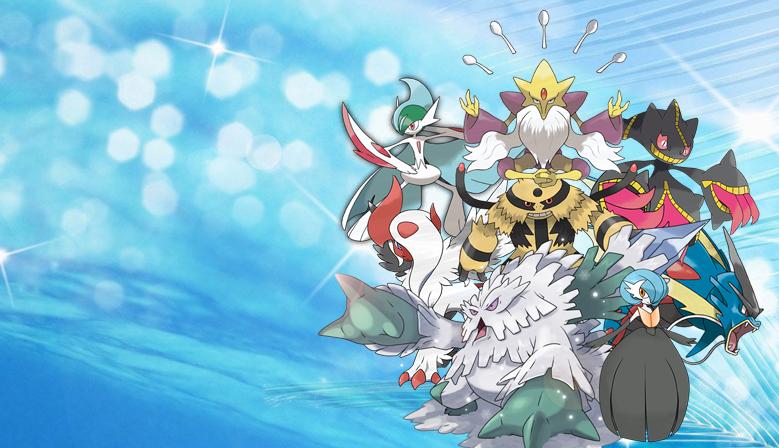 Sono arrivati i Pokemon Competitivi!