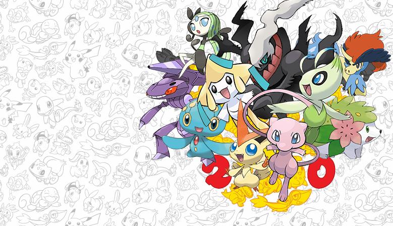 Pokemon distribuiti in occasione del ventennale Pokemon.