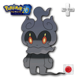 Marshadow Mount Tensei
