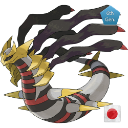 Giratina Movie 2015