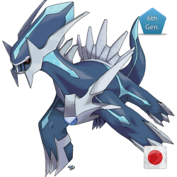 Dialga Movie 2015