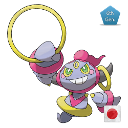 Hoopa Movie 2015