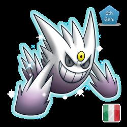 Gengar Shiny + Megastone