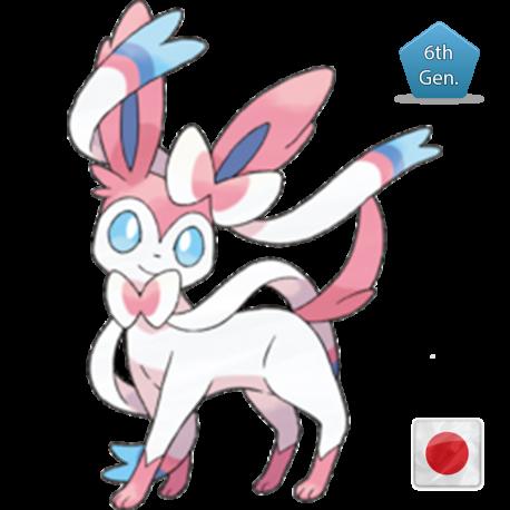 Sylveon (Birthday Event Pokemon)