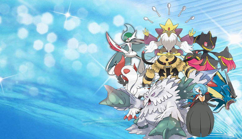 Discover the all new Competitive Pokemon Category!